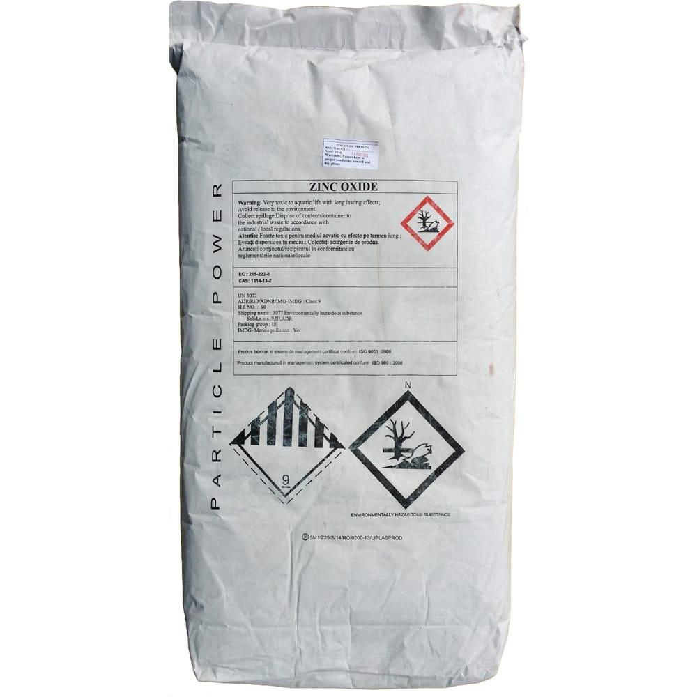 Oxid Alb de Zinc 25Kg
